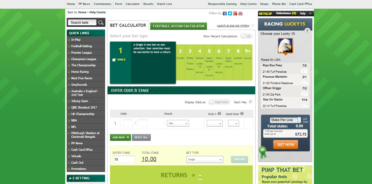 paddy-power-bet-calculator